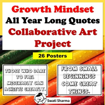 Growth Mindset, All Year Long Quotes, Collaborative Art Project