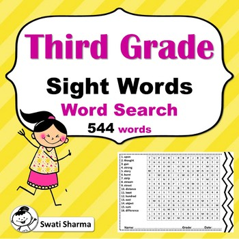 Third Grade Sight Words Word Search