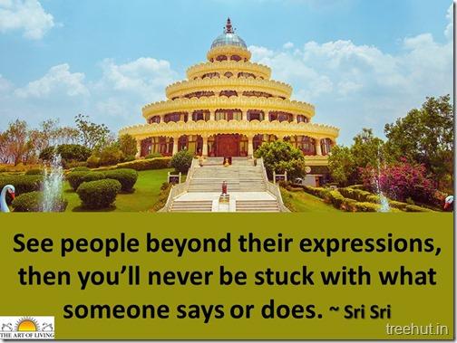 Gurudev Sri Sri Ravi Shankar Quotes (1)