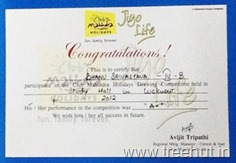 Art certificate won by Bhanu Srivastava