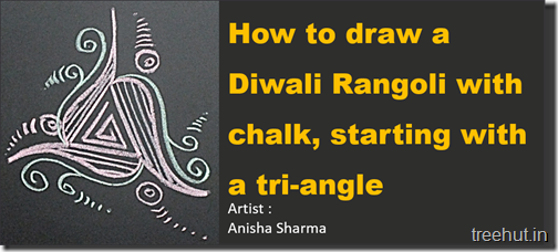Easy Rangoli Pattern with Chalk