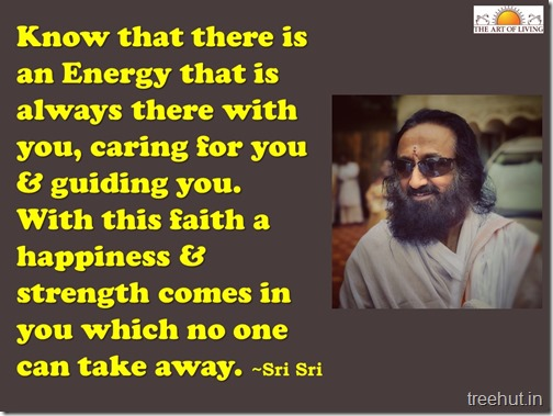 Knowledge quotes wallpaper by sri sri Ravi Shankar (10)