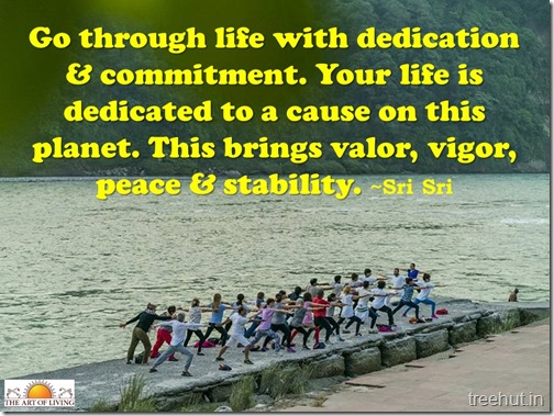 Knowledge quotes wallpaper by sri sri Ravi Shankar (8)