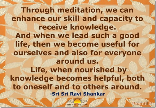 Quote Wallpapers by Sri Sri Ravi Shankar (15)