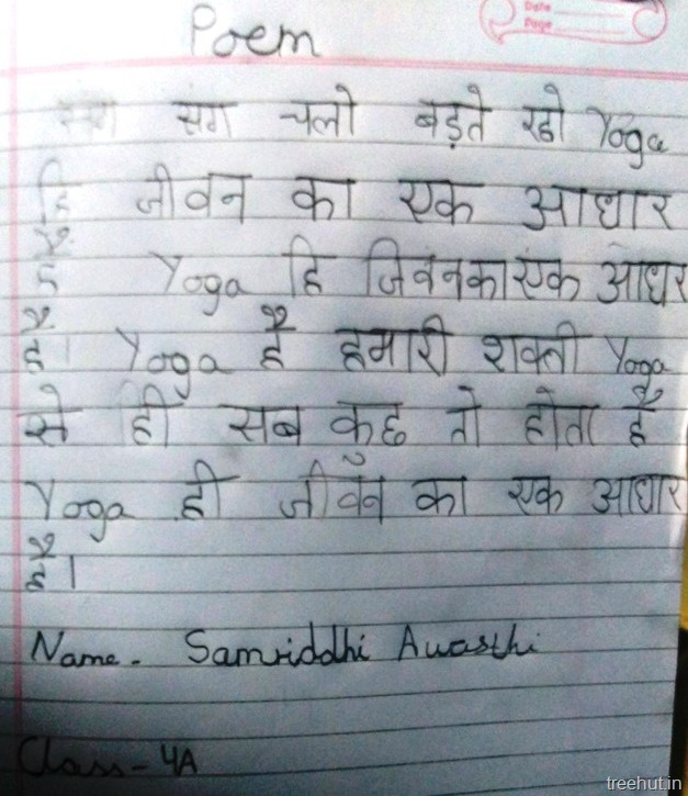 Poems in Hindi by children