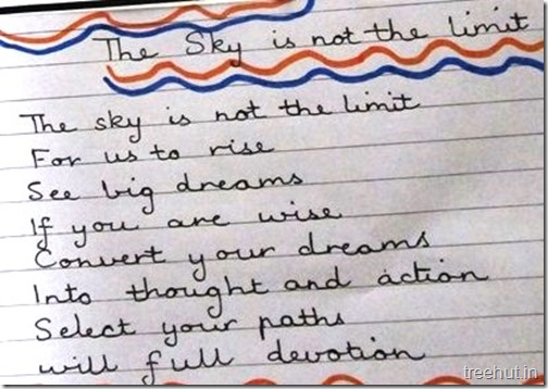 an inspirational poem  the sky is not the limit