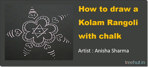 Easy Kolam Rangoli with Chalk