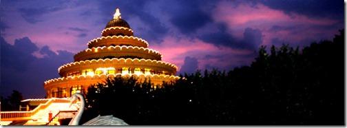 art of living bangalore ashram navratri