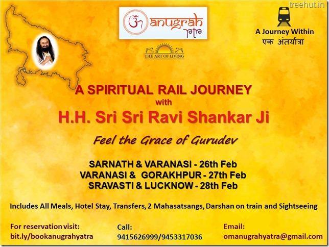 om anugrah yatra uttar pradesh india