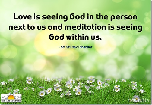 Sri Sri Ravi Shankar Quotes on Love (12)