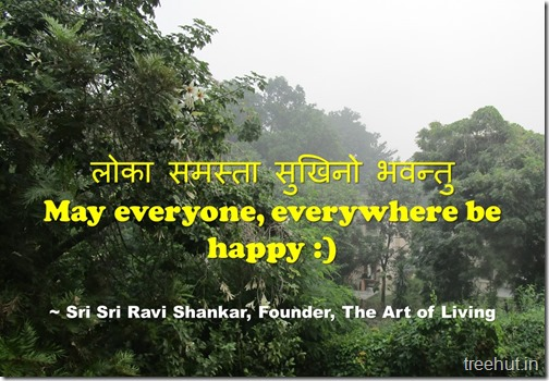 Sri Sri Ravi Shankar Quotes (1)