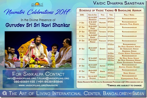 Art of Living Navratri 2017