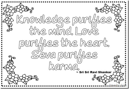 Seva Quotes Coloring Pages Sri Sri Ravi Shankar (5)