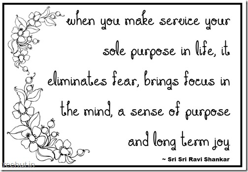 Seva Quotes Coloring Pages Sri Sri Ravi Shankar (7)
