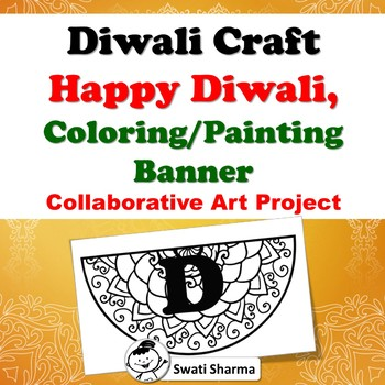 Happy Diwali, Mandala Coloring/Painting Banner, Classroom Display, India project