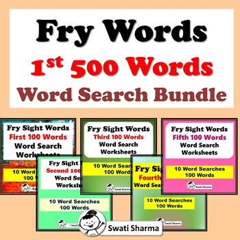 Fry Words, 1st 500 Words, Word Search Bundle