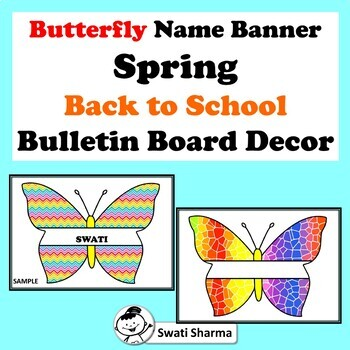 Rainbow Butterfly, Name Banner, Spring, Back to School, Bulletin Board Decor