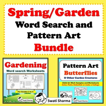 Spring/Garden Word Search and Pattern Art Bundle