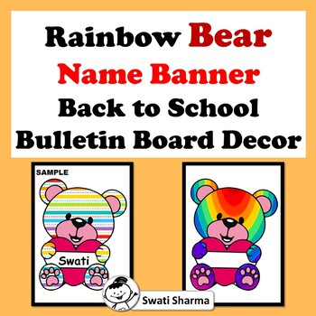 Rainbow, Bear Name Banner, Back to School, Bulletin Board Decor