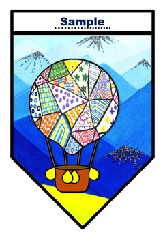 Elementary Art Sub Plan, Summer Pattern Art, Hot Air Balloons, Classroom Display