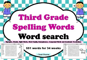 Third Grade Spelling Words, Year Long, Word Search Worksheets