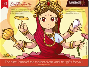 The Art of Living Navratri Celebrations, Nine forms of Mother Divine