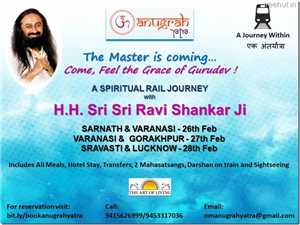 Om Anugrah Yatra, a Blessed Journey with Gurudev Sri Sri Ravi Shankar