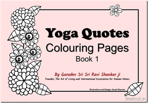 Yoga Quotes Colouring Pages by Sri Sri Ravi Shankar ji